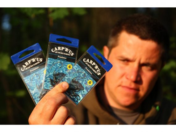 168892 3 570x428 - CARP ´R´ US Predator ATS