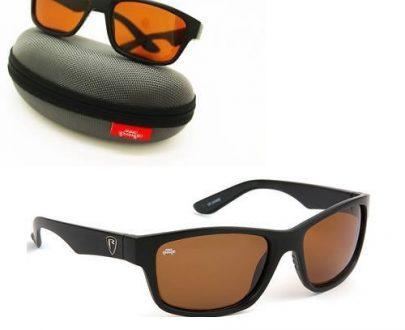 Sonnenbrille Polarisationsbrille Matt Black Frame 405x330 - FOX Polarizačné okuliare RAGE SUNGLASSES